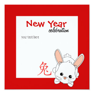 Year of the Rabbit Cutie Card