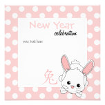 Year of the Rabbit Cutie in Pink! Custom Invitation