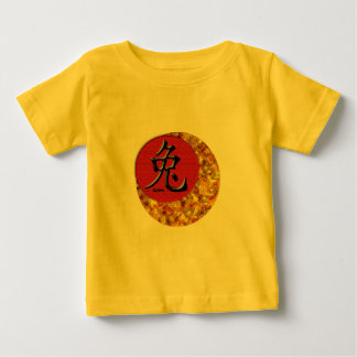 Year of the Rabbit: Gold and Red Baby T-Shirt