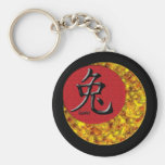 Year of the Rabbit: Gold and Red Keychain