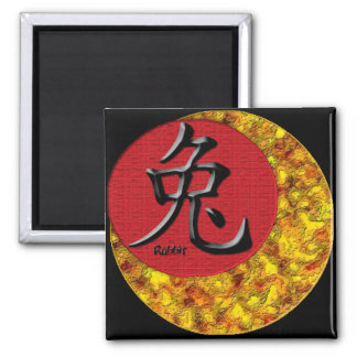 Year of the Rabbit: Gold and Red Refrigerator Magnet