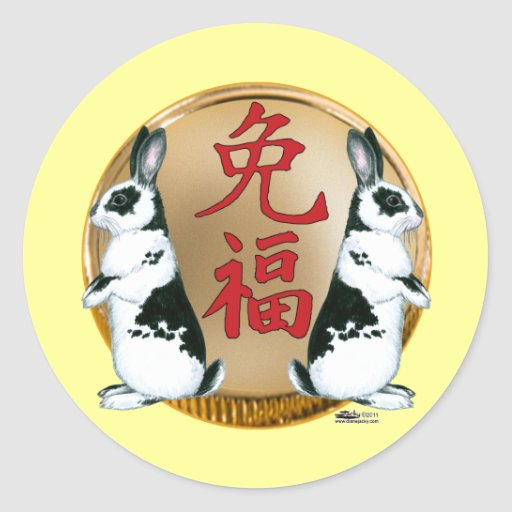 Year of the Rabbit-Good Luck Classic Round Sticker