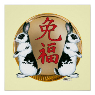 Year of the Rabbit-Good Luck Poster