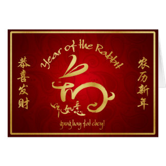 Year of the Rabbit - Happy Chinese New Year Greeting Cards