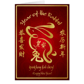 Year of the Rabbit - Happy Chinese New Year Card