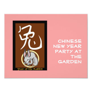 Year of the Rabbit 4.25x5.5 Paper Invitation Card