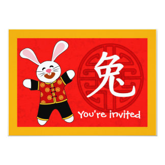 Year of the rabbit 5x7 paper invitation card