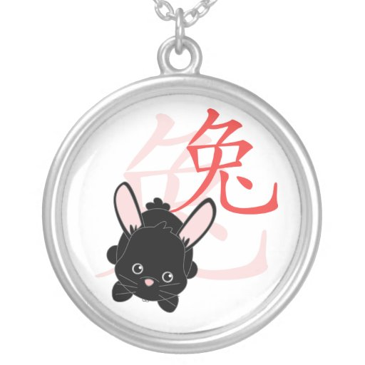 Year of the Rabbit Jewelry