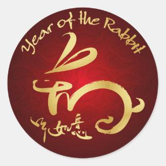 Year of the Rabbit Kid's Wrist Classic Round Sticker