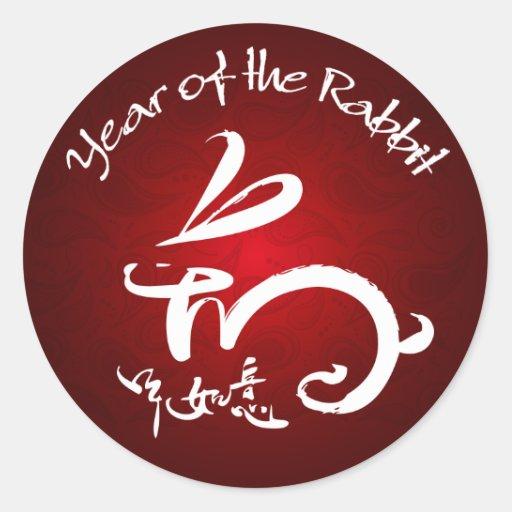 Year of the Rabbit Kid's Wrist Stickers