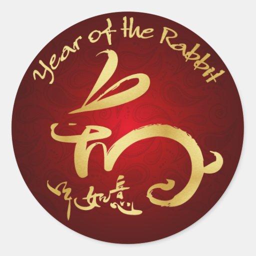 Year of the Rabbit Kid's Wrist Round Sticker