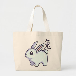 Year of the Rabbit Large Tote Bag