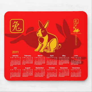 Year of the rabbit mousepad