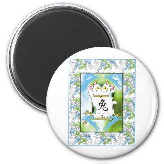 Year of the Rabbit Neko in Blueberry Magnet