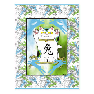 Year of the Rabbit Neko in Blueberry Post Cards