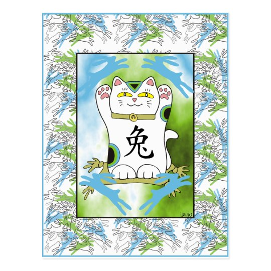 Year of the Rabbit Neko in Blueberry Postcard