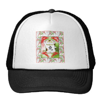 Year of the Rabbit Neko in Cherry Red Trucker Hats
