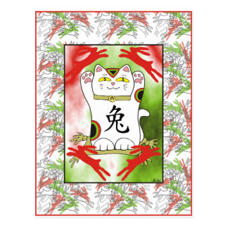 Year of the Rabbit Neko in Cherry Red Post Card