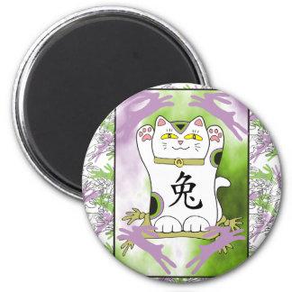 Year of the Rabbit Neko in Grape Magnet