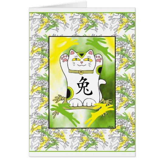 Year of the Rabbit Neko in Lemon Lime Card