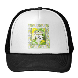 Year of the Rabbit Neko in Lemon Lime Mesh Hat