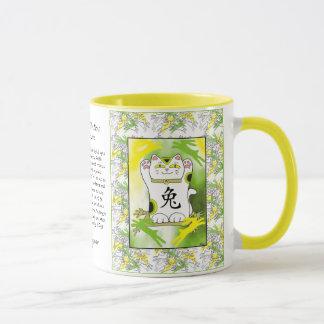 Year of the Rabbit Neko in Lemon Lime Mug
