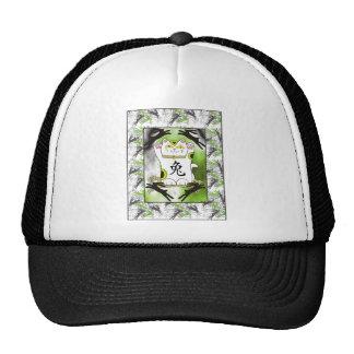 Year of the Rabbit Neko in Licorice Black Trucker Hats
