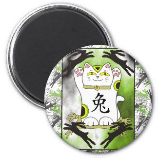 Year of the Rabbit Neko in Licorice Black Magnet