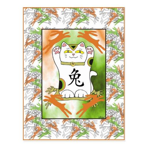Year of the Rabbit Neko in Tangerine Postcard