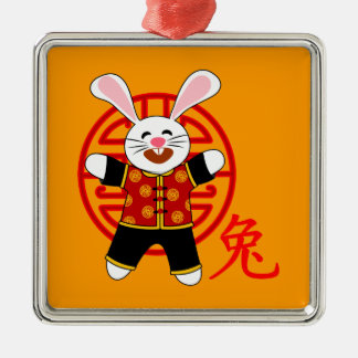 Year of the Rabbit Square Metal Christmas Ornament