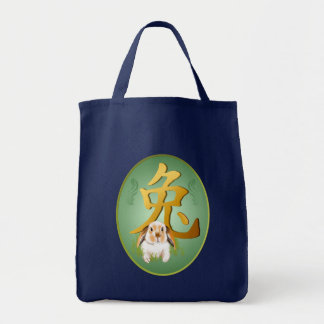 Year Of The Rabbit Oval Bags