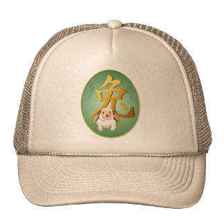 Year Of The Rabbit Oval Hats
