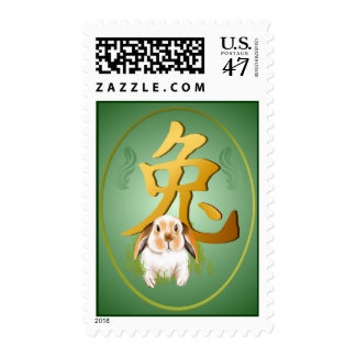 Year Of The Rabbit Oval Postage