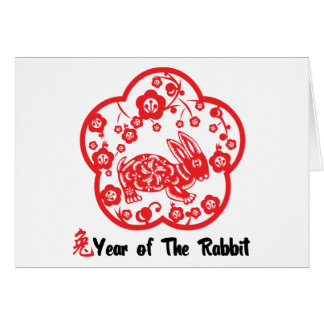 Year of The Rabbit Paper Cut Gift Card