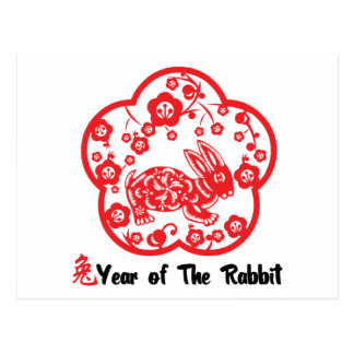 Year of The Rabbit Paper Cut Gift Postcard