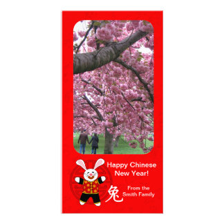 Year of the Rabbit Personalized Photo Card