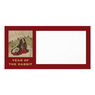 Year of the Rabbit Customized Photo Card