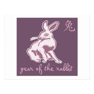 Year Of The Rabbit Postcards