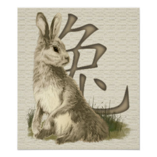 Year of the Rabbit Poster Print
