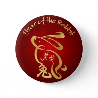 Year of the Rabbit - Prosperity button