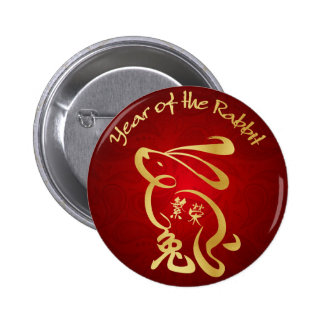 Year of the Rabbit - Prosperity 2 Inch Round Button