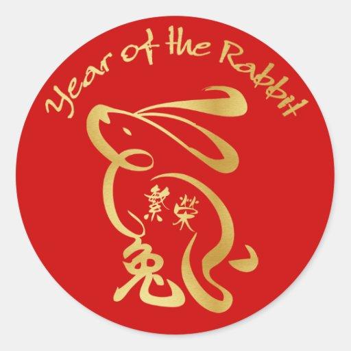 Year of the Rabbit - Prosperity Kid's Wrist Round Stickers