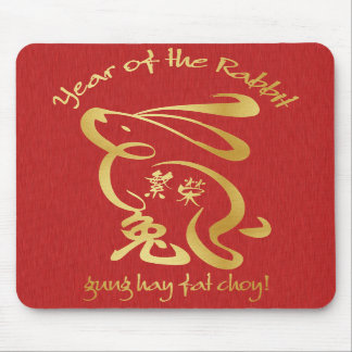 Year of the Rabbit - Prosperity Mouse Pad