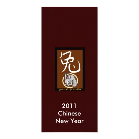 Year of the Rabbit Rack Card