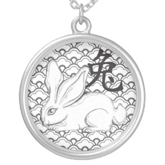 Year of the Rabbit Round Pendant Necklace