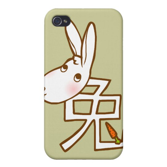 Year of the Rabbit Speck Case