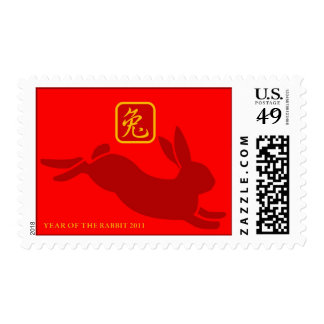 year of the rabbit stamp