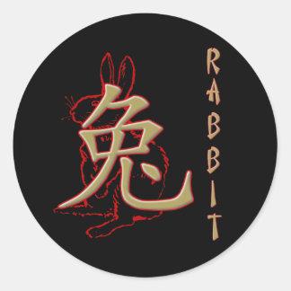 Year of the Rabbit Sticker