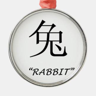 "Year of the ""Rabbit"" symbol Metal Ornament"