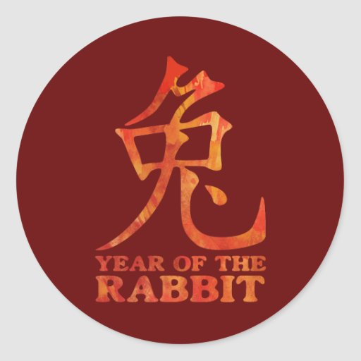 Year of the Rabbit Symbol Stickers